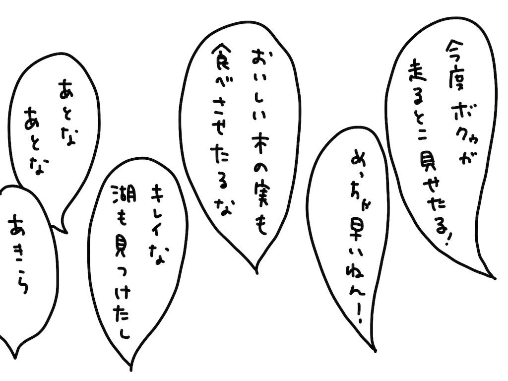 f:id:futian_futian:20190717041653j:image