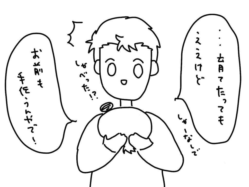 f:id:futian_futian:20190717041720j:image