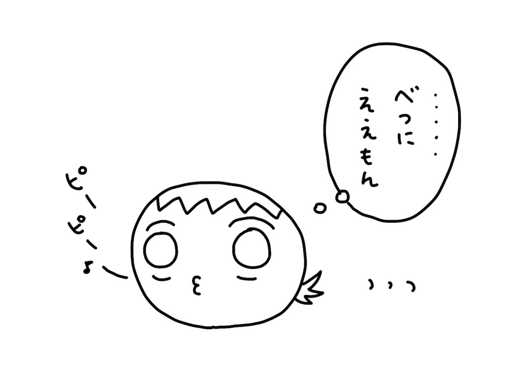 f:id:futian_futian:20190717041731j:image