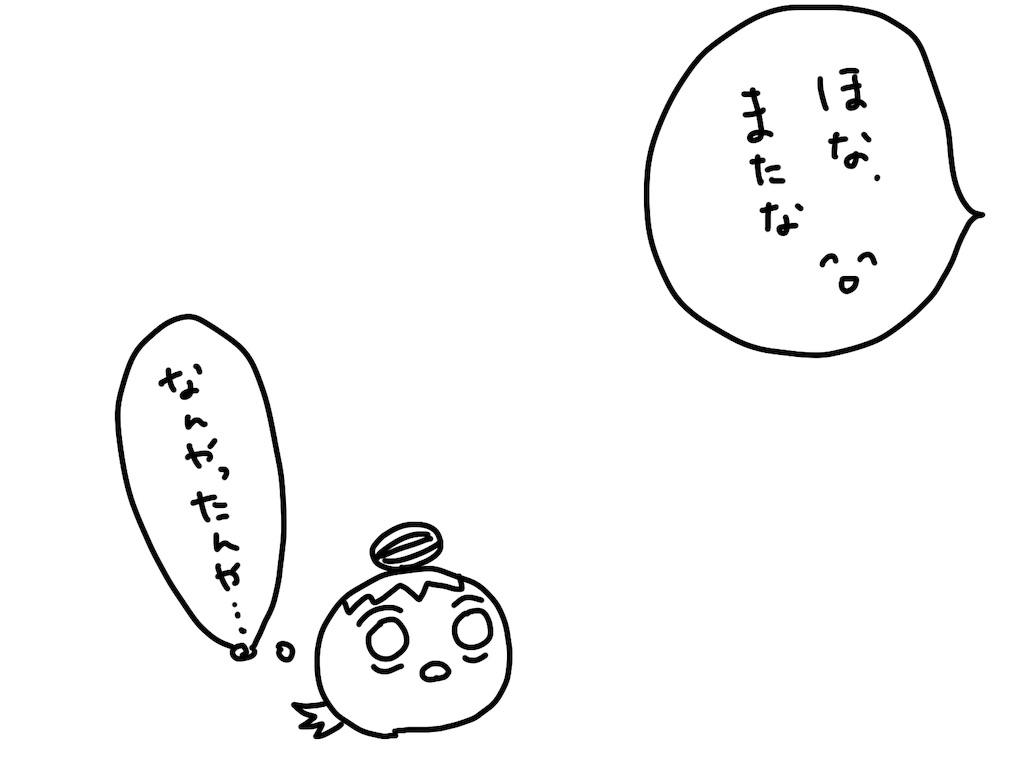 f:id:futian_futian:20190717041734j:image