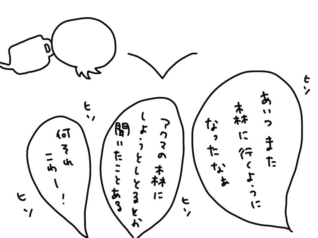 f:id:futian_futian:20190717041753j:image