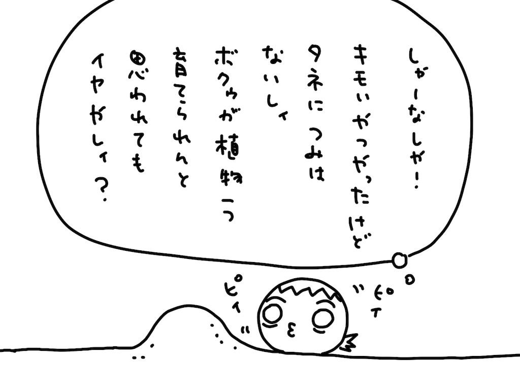 f:id:futian_futian:20190717041803j:image
