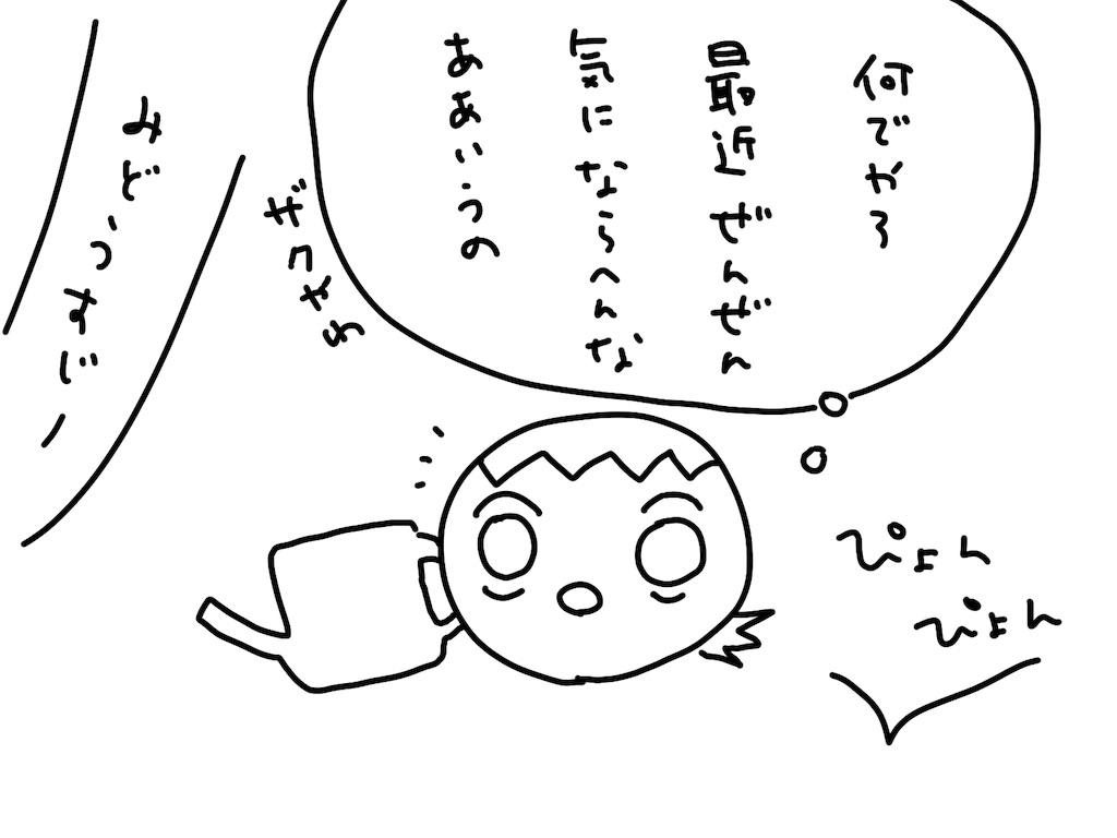 f:id:futian_futian:20190717041808j:image