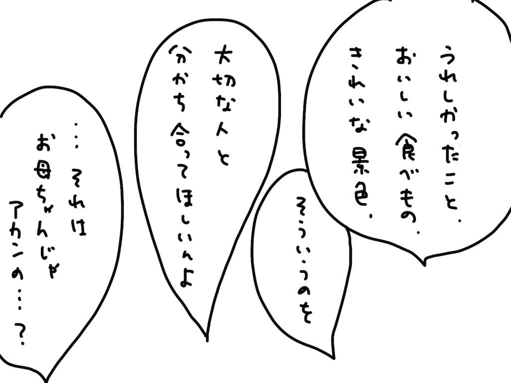 f:id:futian_futian:20190717041849j:image