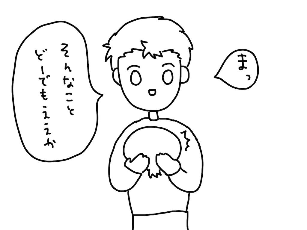 f:id:futian_futian:20190717041902j:image