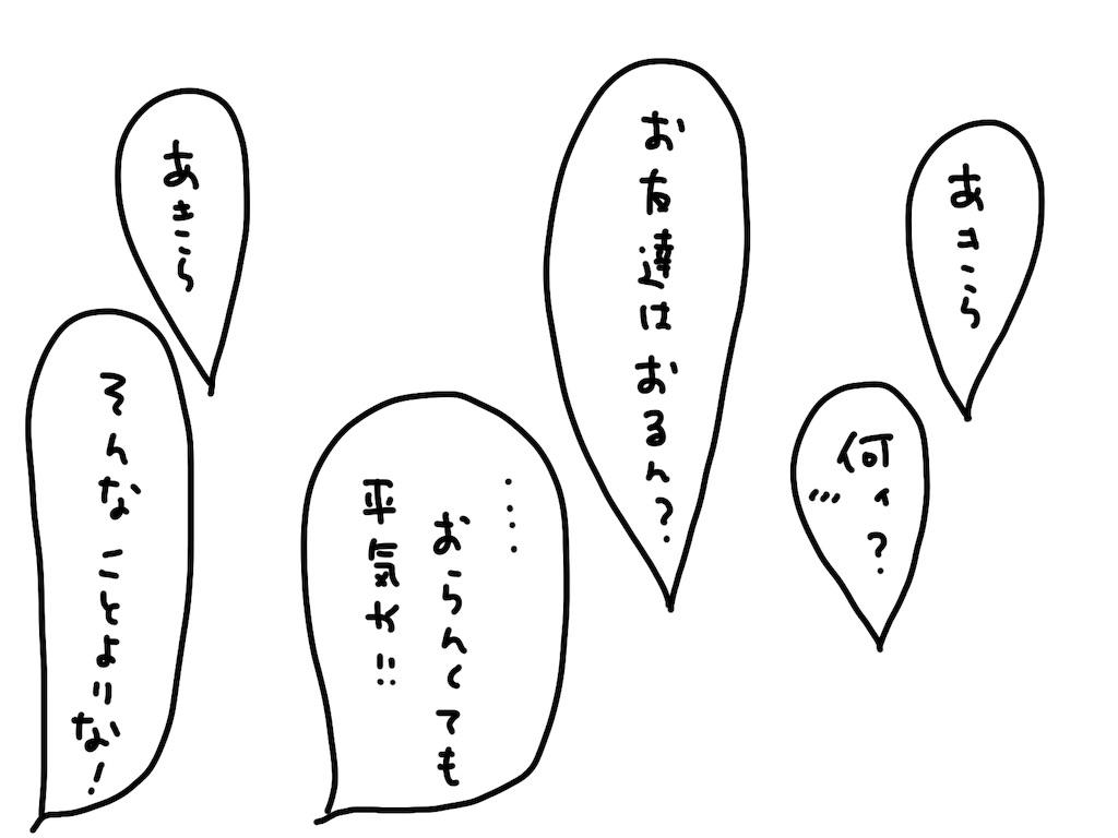 f:id:futian_futian:20190717041920j:image