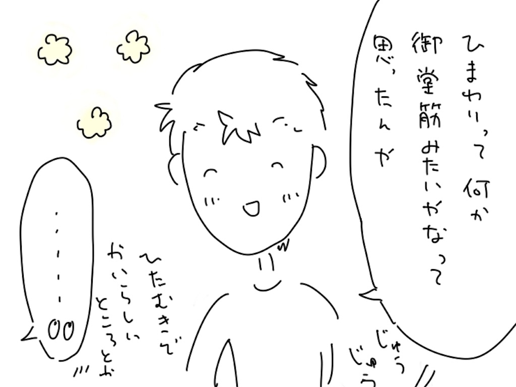 f:id:futian_futian:20190719150033j:image