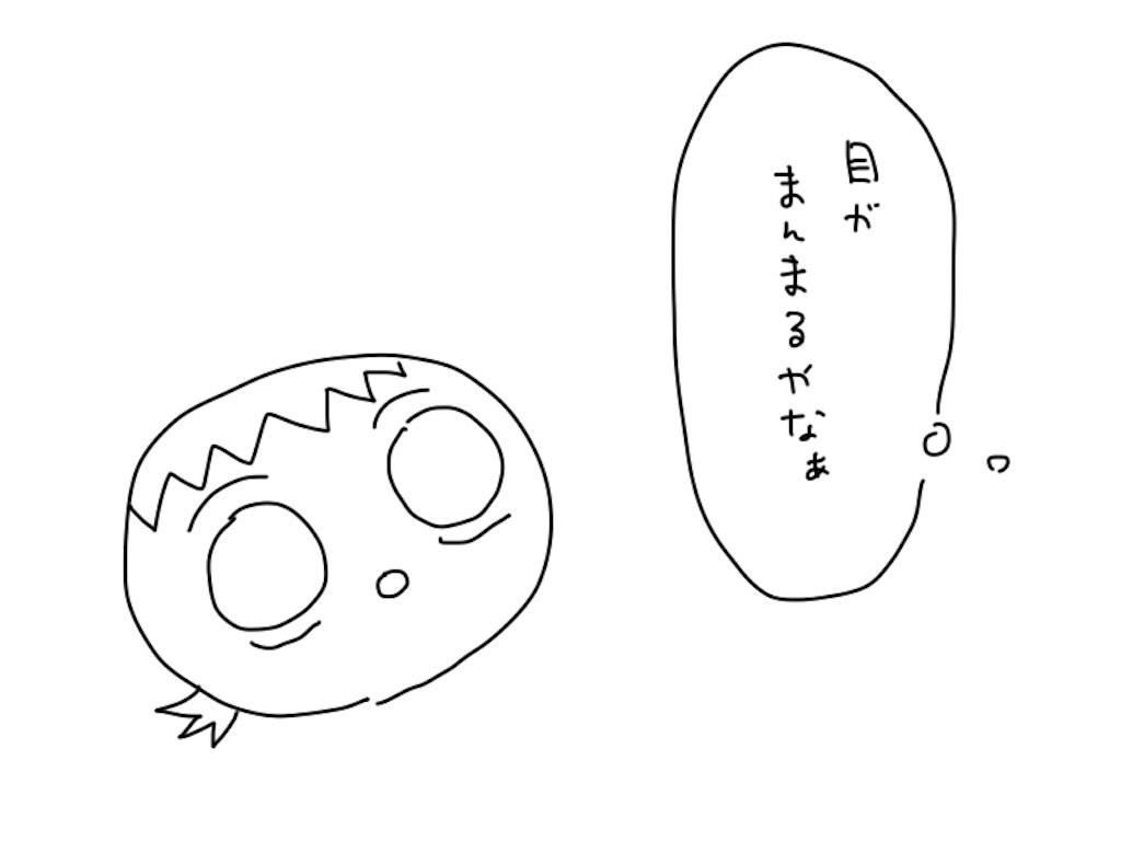f:id:futian_futian:20190719205606j:image