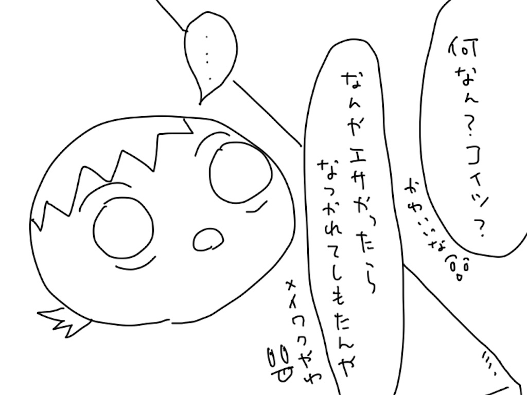 f:id:futian_futian:20190719205618j:image