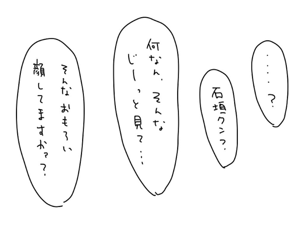 f:id:futian_futian:20190719205658j:image