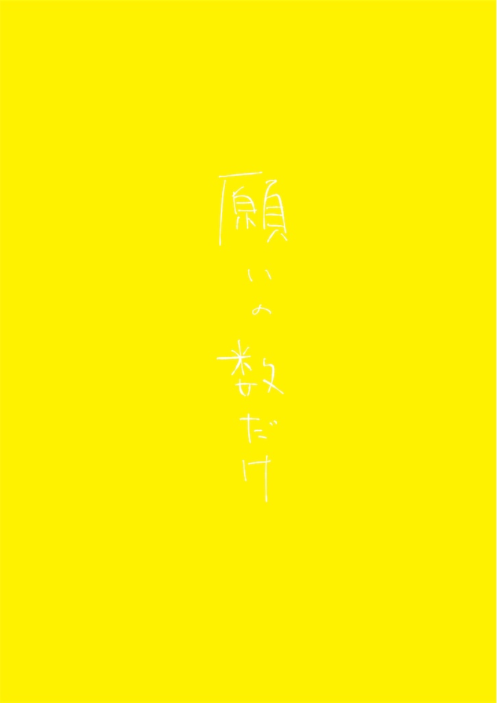 f:id:futian_futian:20190723203926j:image