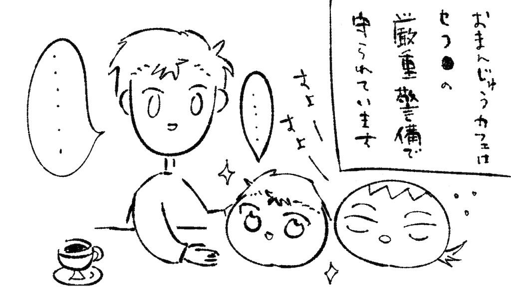 f:id:futian_futian:20190724013220j:image