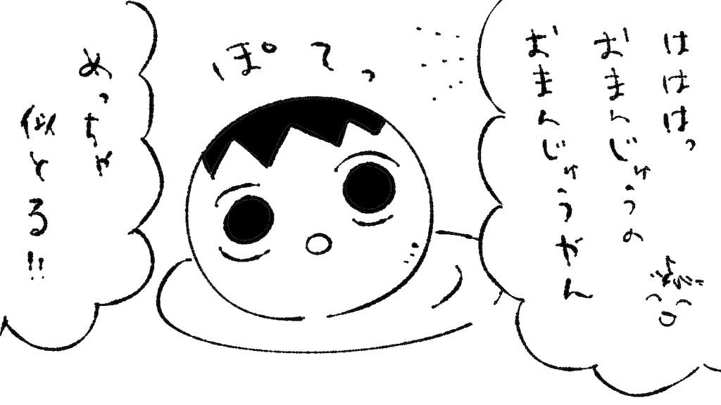 f:id:futian_futian:20190724013222j:image