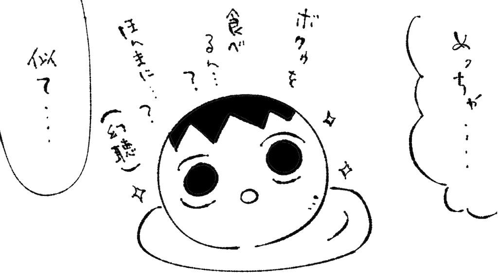 f:id:futian_futian:20190724013227j:image