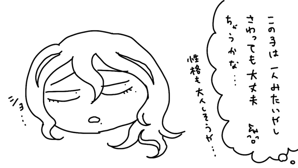 f:id:futian_futian:20190725122115j:image