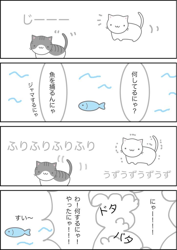 f:id:futian_futian:20190901234927j:image