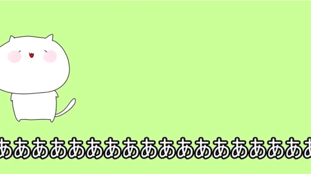 f:id:futian_futian:20200126011440j:image