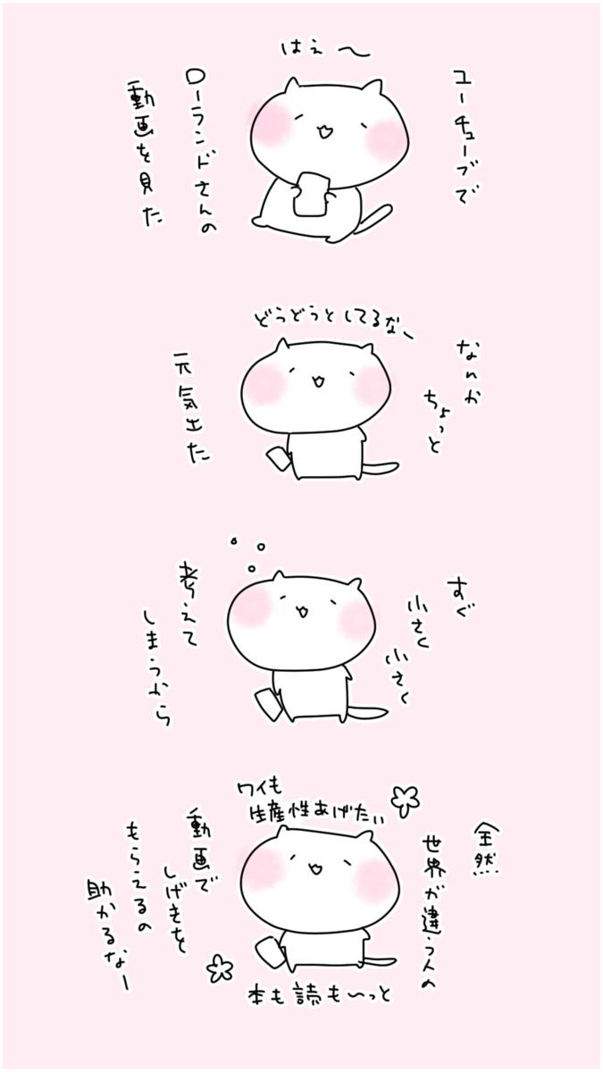f:id:futian_futian:20200324133359p:plain