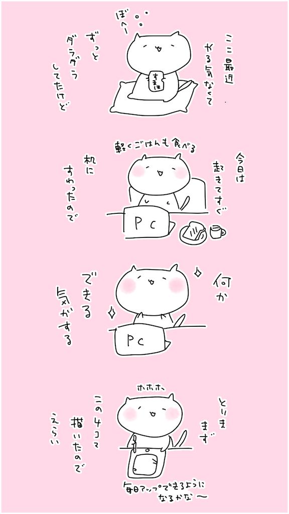 f:id:futian_futian:20200329135242p:image