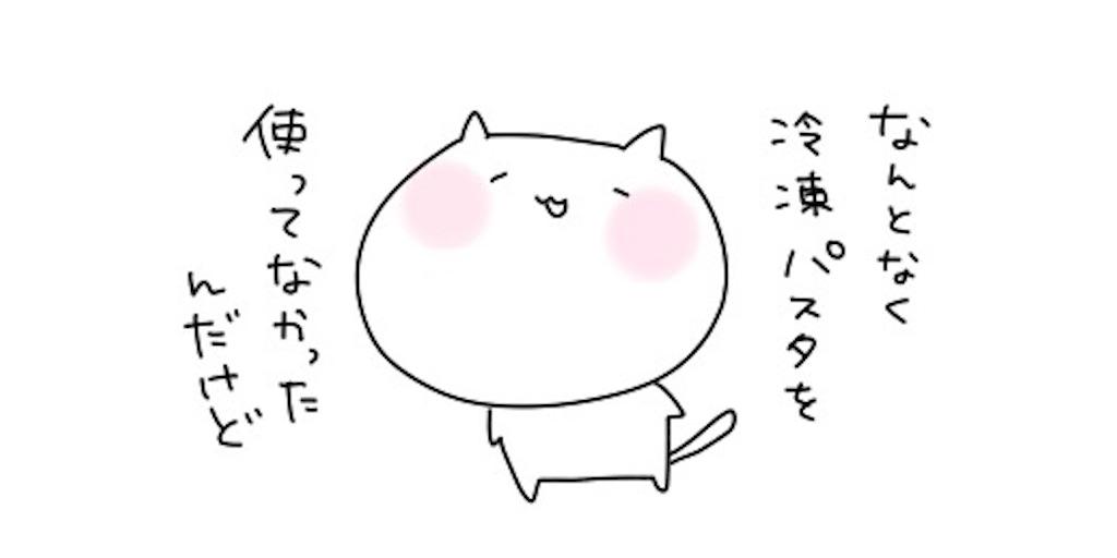 f:id:futian_futian:20200506034041j:image