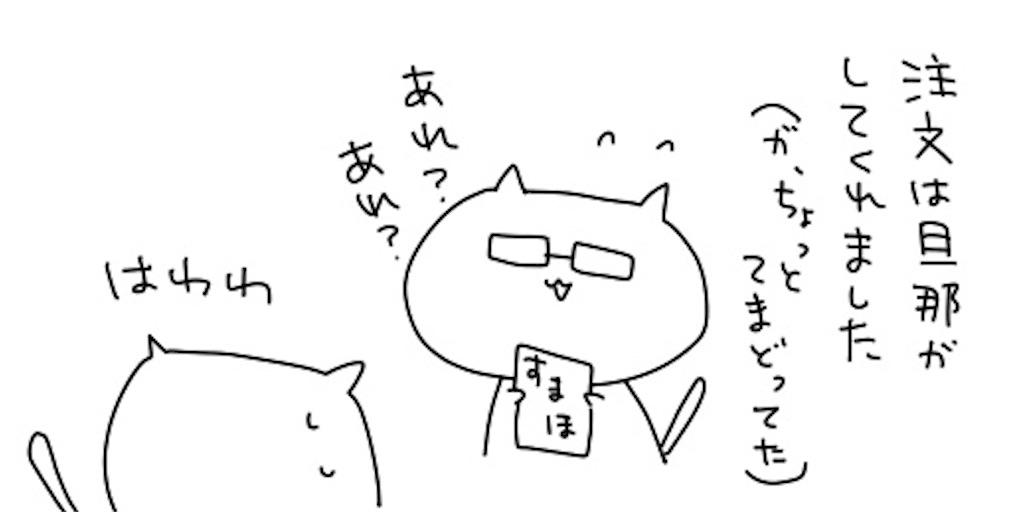 f:id:futian_futian:20200506195819j:image