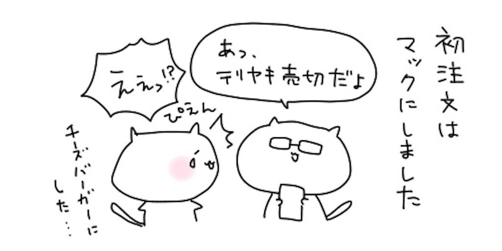 f:id:futian_futian:20200506195823j:image