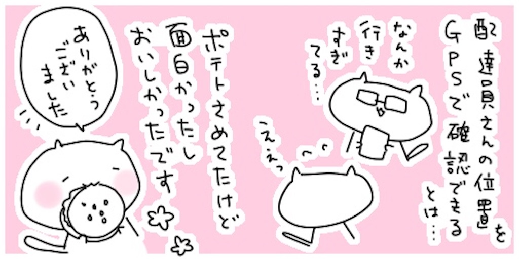 f:id:futian_futian:20200506195828j:image