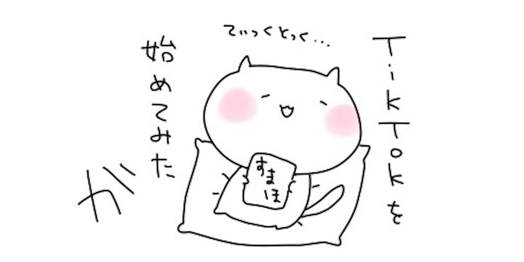 f:id:futian_futian:20200508203550j:image