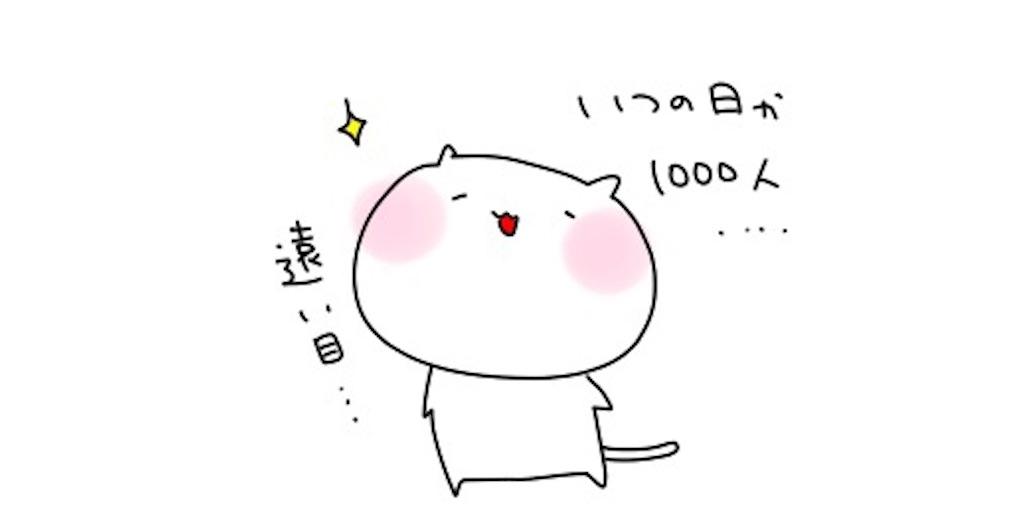 f:id:futian_futian:20200510070627j:image