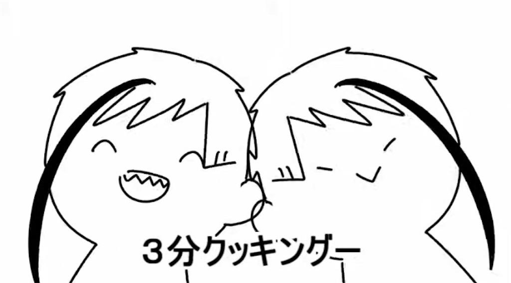 f:id:futian_futian:20200712010520j:image