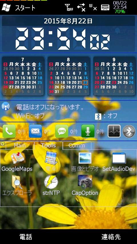 f:id:futo-c:20150823230403j:plain