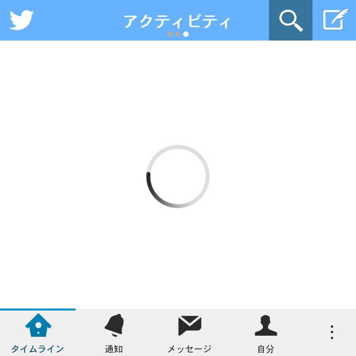 f:id:futo-c:20150915232456p:plain