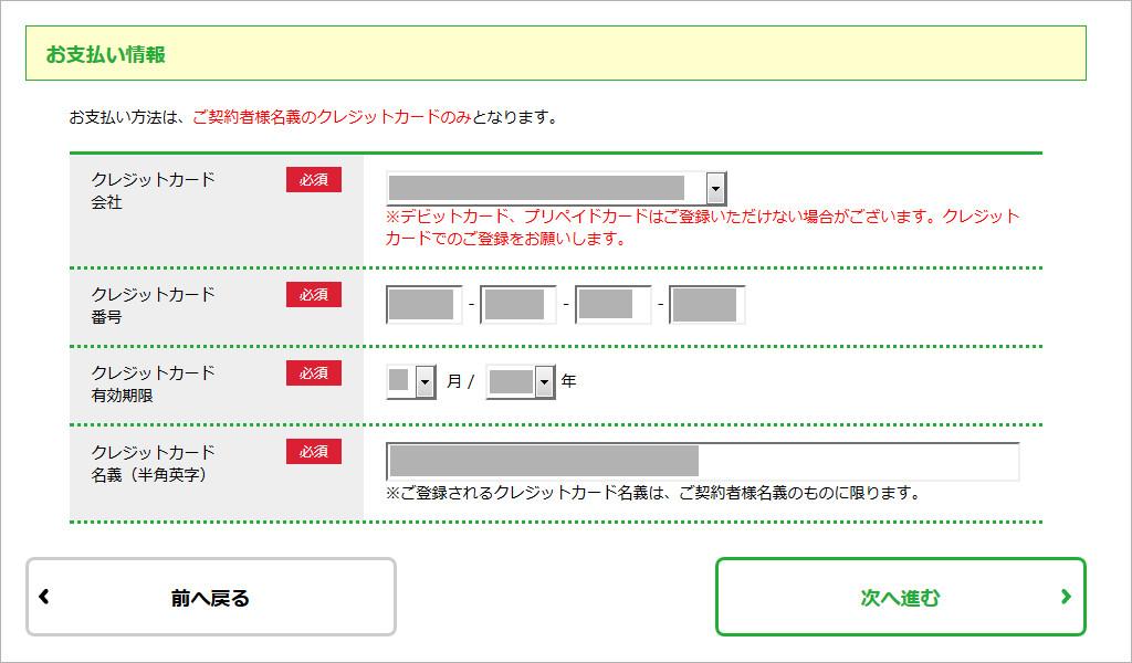 f:id:futo-c:20151012220946j:plain