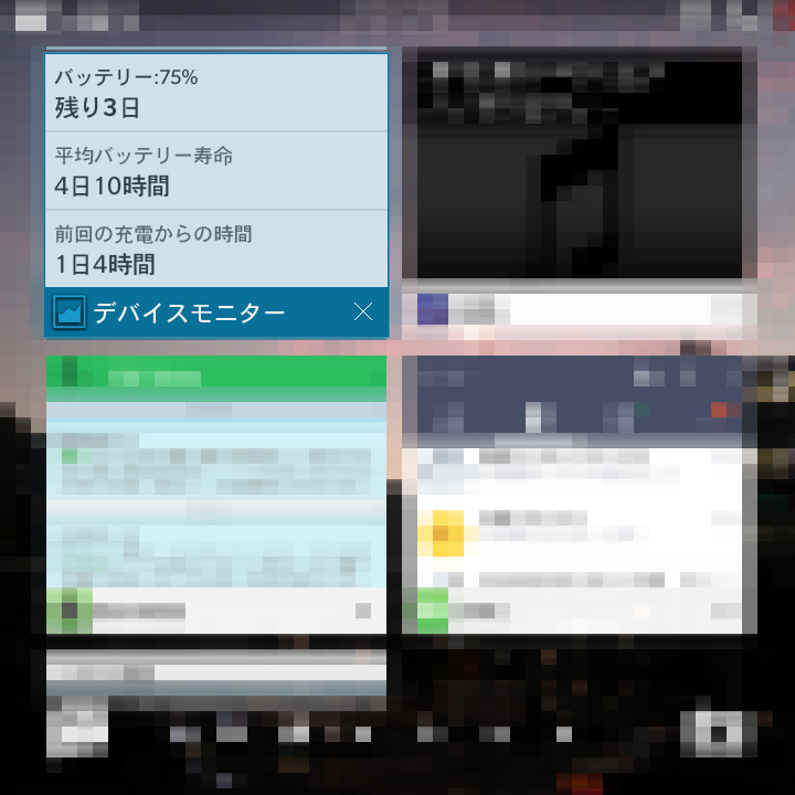f:id:futo-c:20151024223811p:plain