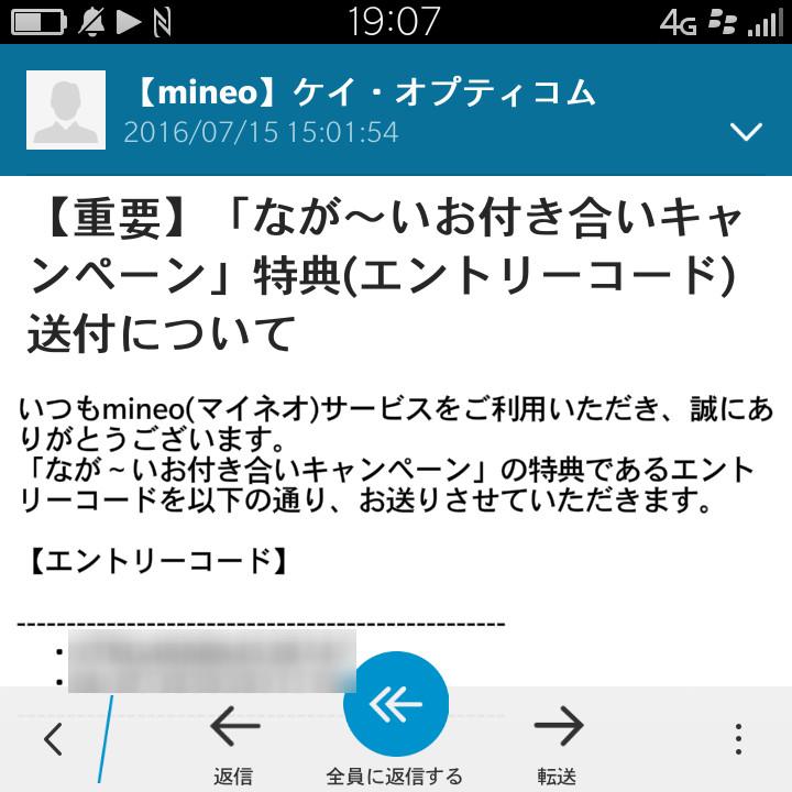 f:id:futo-c:20160724230527j:plain