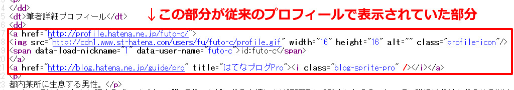 f:id:futo-c:20160907235040j:plain