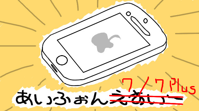 f:id:futo-c:20160908222429j:plain