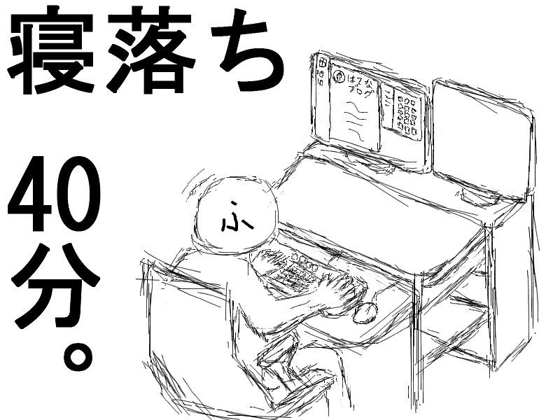 f:id:futo-c:20160910011621j:plain
