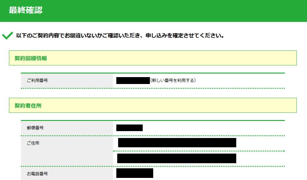 f:id:futo-c:20160913011340j:plain