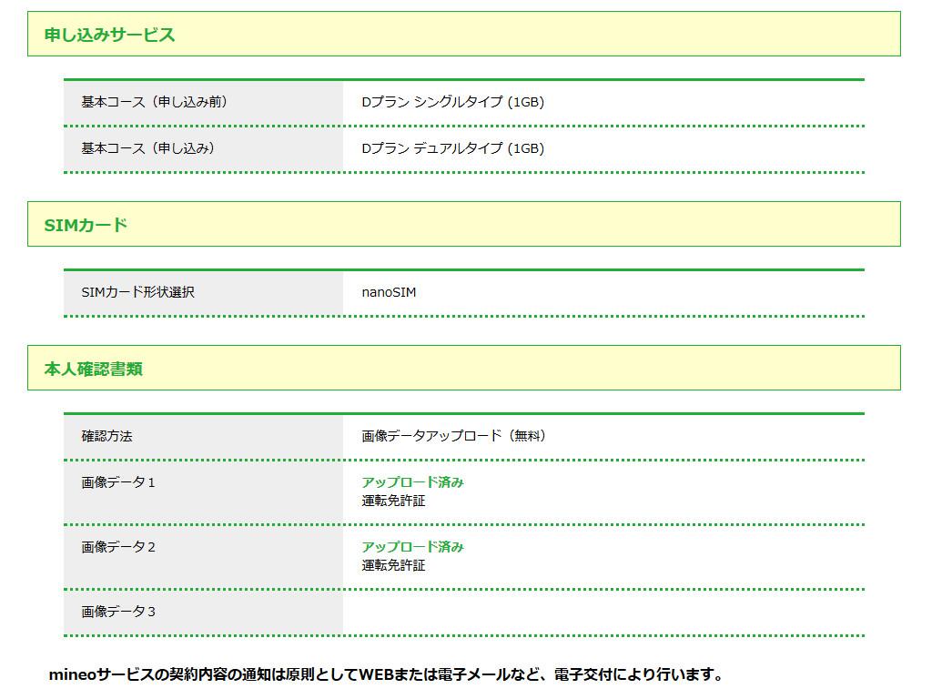 f:id:futo-c:20160913011452j:plain