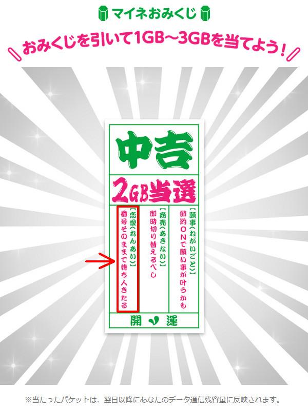 f:id:futo-c:20160914010916j:plain