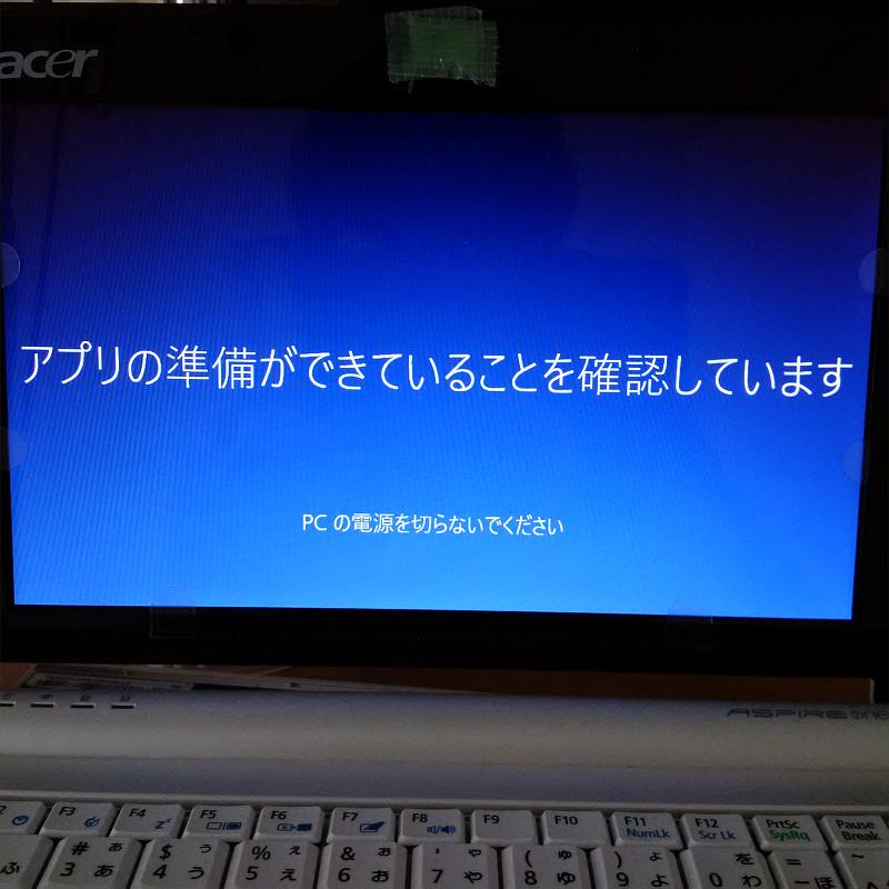 f:id:futo-c:20160916231210j:plain