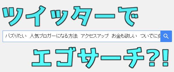 f:id:futo-c:20160924184223j:plain