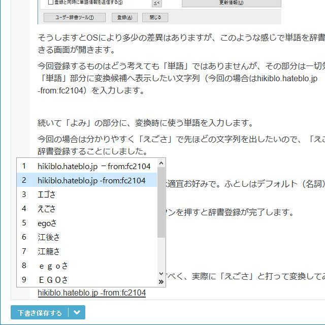 f:id:futo-c:20160924205321j:plain