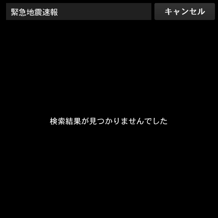 f:id:futo-c:20160925190140p:plain