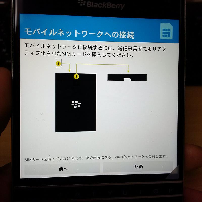 f:id:futo-c:20161001164532j:plain