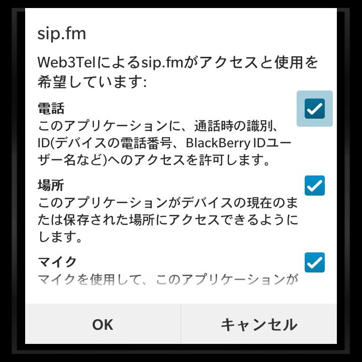 f:id:futo-c:20161024235104p:plain