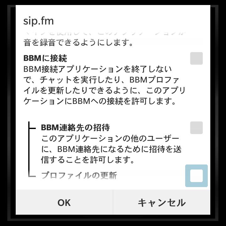 f:id:futo-c:20161024235132p:plain