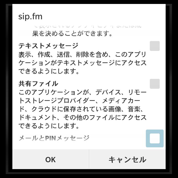 f:id:futo-c:20161024235208p:plain