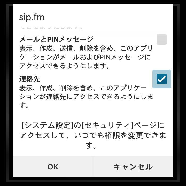 f:id:futo-c:20161024235228p:plain